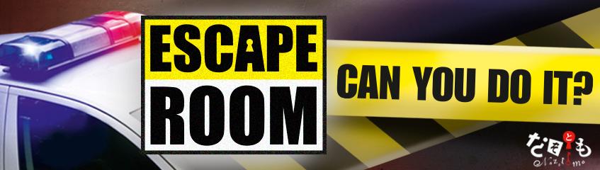 Escape Room Southbank